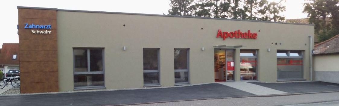 Gesundheitszentrum Schwalmstadt